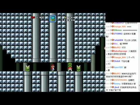 [魯蛋]PC-TS Mario v2.1 試玩