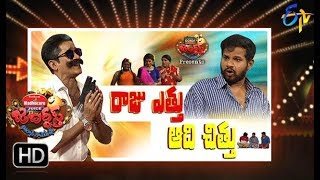 Video Jabardasth | 21st June 2018 | Full Episode | ETV Telugu MP3, 3GP, MP4, WEBM, AVI, FLV Juli 2018
