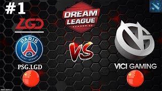 БИТВА КИТАЙСКИХ ТИТАНОВ!   PSG.LGD vs VG #1 (BO3)   DreamLeague Season 11