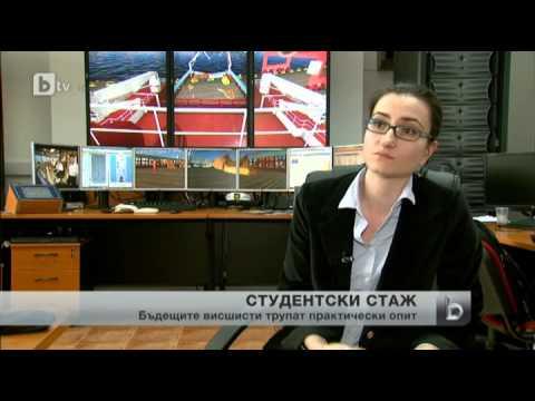 70% от българските студенти биха емигрирали