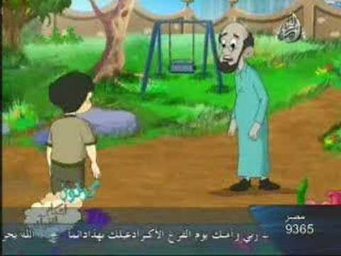 adab - educative cartoons.