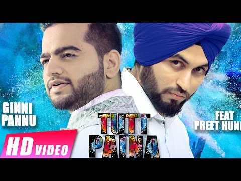 Tutt Paina Songs mp3 download and Lyrics