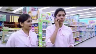 Nonton Trailers   enga amma Rani 2016 Official Trailer Film Subtitle Indonesia Streaming Movie Download