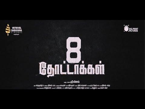 8 Thotakkal Trailer