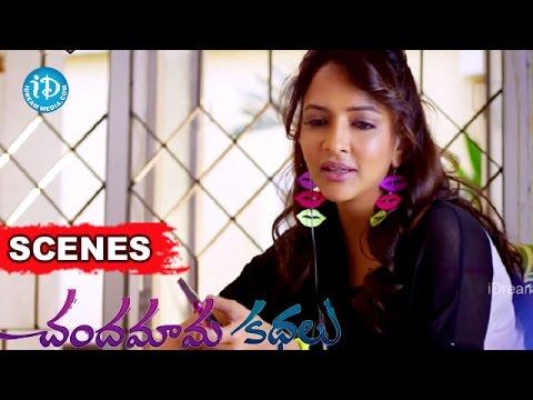Chandamama Kathalu Movie - Krishnudu, Lakshmi Manchu, Chaitanya Krishna, Shamili Best Scene