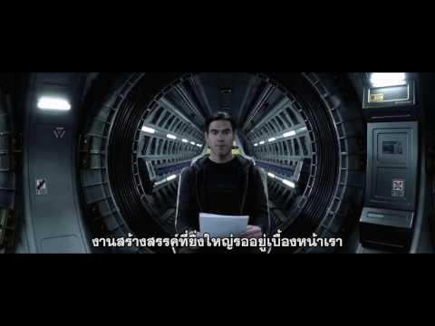 Alien: Convenant - Crew Message Oram Clip (ซับไทย)
