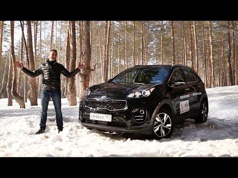 Kia sportage 2015 ru фотка