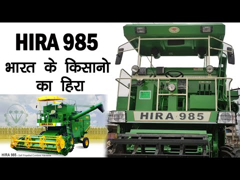 Hira 985 Deluxe Combine Harvester full Specification with Price भारत के किसानो का हिरा | हीरा 985