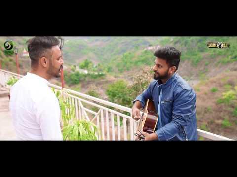 Paani Da Ghutt Songs mp3 download and Lyrics