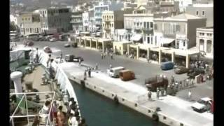 Syros Greece  City new picture : SYROS-GREECE SUBTITLE IN ENGLISH
