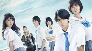 Nonton  Trailer 1  Sakurada Reset 1  Movie 2017  Film Subtitle Indonesia Streaming Movie Download