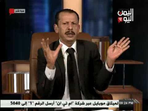 اليمن اليوم 28 2 2017