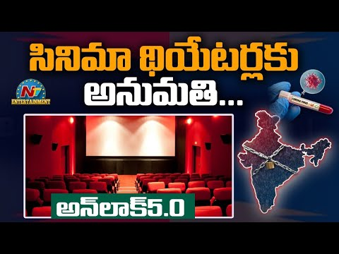 Unlock 5.0 Guidelines: Theatre and Multiplex to be Opened from October 15th | Ntv Entertainment