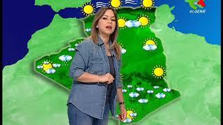 Retrouvez la météo du jeudi 22 mai 2019 de Canal Algérie