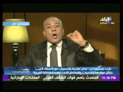 فيديو- أحمد موسى: نحن شعب مضياف ومرحبا بأمير قطر في مصر