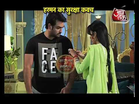 Shakti: Preeto's Special THREAD For Harman
