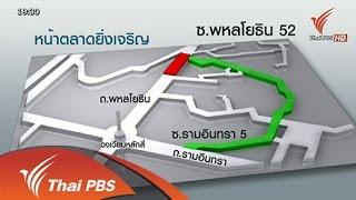 ข่าวค่ำ มิติใหม่ทั่วไทย - 12 ก.ย. 58