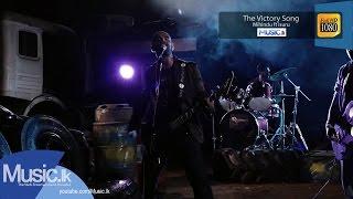 The Victory Song - Mihindu ft isuru