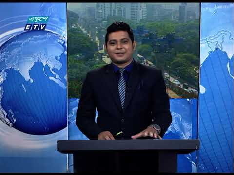12 Pm News || দুপুর ১২ টার সংবাদ || 02 December 2020 || ETV News