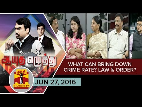 -27-6-2016-Ayutha-Ezhuthu-What-can-bring-down-crime-rate-Law-and-Order-or-Social-Reform