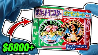 *OPENING THE OLDEST POKEMON BOOSTER* ($6000+ Charizard Card!!!) by Unlisted Leaf