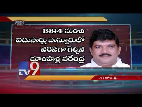 Political Mirchi : Masala News From Telugu States || 31-03-2019 - TV9