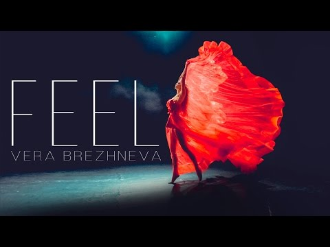 Вера Брежнева - Feel