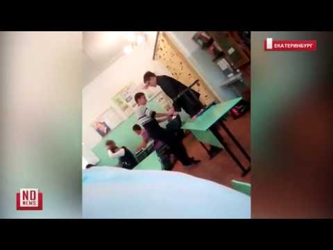 Историк ответил на хамство ученика силой - DomaVideo.Ru