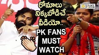 Video Lady Fan powerful speech about Pawan Kalyan @Janasena Students Meet in Prakasam - Filmyfocus.com MP3, 3GP, MP4, WEBM, AVI, FLV Maret 2019