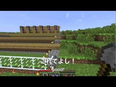 imacraft - 自動農場 - Minecraft Tutorial - Automatic farm