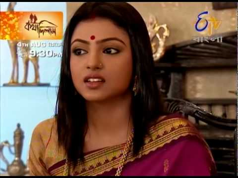 Shesh Theke Shuru Episode 01082014 01 August 2014 02 PM