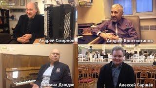 """Интервью ТЕРЕМ - КВАРТЕТА """"О развитии classical crossover в России"""" часть 1"""