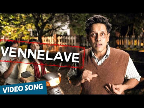 Vennelave Official Video Song | Nanna | Vikram | Anushka | Amala Paul