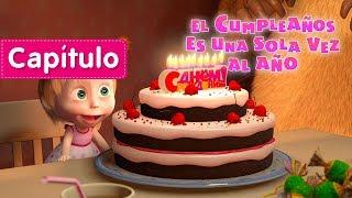 Masha y el Oso   El Cumpleaños Es Una Sola Vez Al AñoCapítulo 44 Dibujos Animados en español