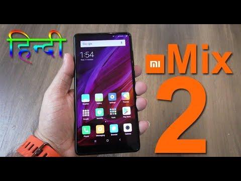 Mi Mix 2 review (भाग 1) - अद्भुत , आश्चर्यजनक Rs. 35,999