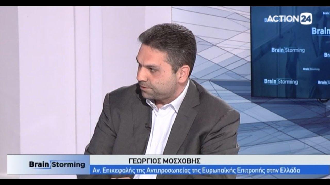 "#Kopsetamousia – Ο Αναπλ. Επικεφαλής Αντιπροσωπείας της ΕΕ στην Ελλάδα στο ""BRAINSTORMING"" 3/4/19"