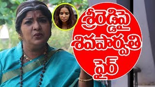 Video Film Artist Shiva Parvathi Fires on Actress Sri Reddy | Tollywood Casting Couch MP3, 3GP, MP4, WEBM, AVI, FLV September 2018