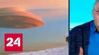 ЦРУ огорчило уфологов: доказательств встреч с пришельцами в его архивах нет