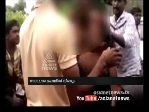 Moral policing in Kasargod | FIR 29 Nov 2015 29 November 2015 05 12 PM