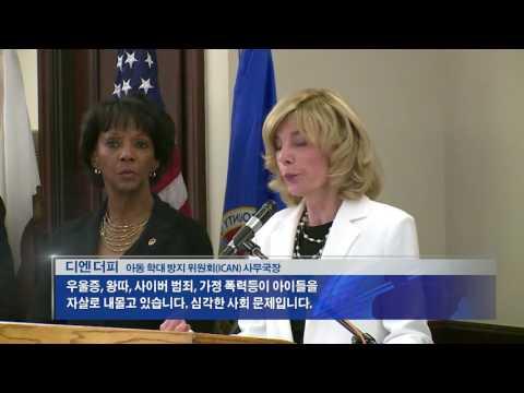 카운티 아동학대 심각 5.10.16  KBS America New