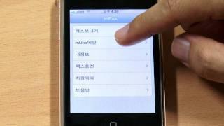 mFAX 팩스 (Tablet 용) YouTube 동영상