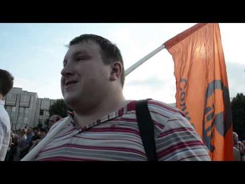 Митинг в поддержку Урлашова 16 июля в Ярике.