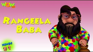 A colorful flying baba has entered the town who is fooling all town folks and robbing them of their gold. What will Motu Patlu do to ...
