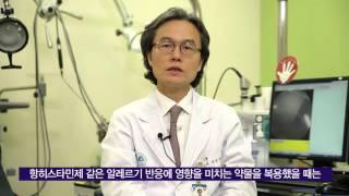 피부반응검사와 혈액검사의 차이 미리보기