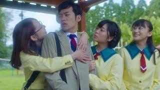人気声優・小野賢章が実写映画初主演で高校教師役/映画『お前ら全員めんどくさい!』予告編