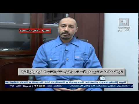 الساعدي - طرابلس قناة الرسمية | 31-03-2014 | اعترافات المدعو الساعدي معمر القذافي عن المؤامرة الكبرى ضد ليبيا والثورة.
