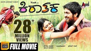 Video KIRAATHAKA - ಕಿರಾತಕ | Kannada HD Full Movie  | Masterpiece Yash | Oviya | Chikkanna MP3, 3GP, MP4, WEBM, AVI, FLV Mei 2018