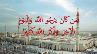 Video shiekh muammar za & shiekh nanang qosim za [duet vocals] - surah 'AL AHZAB' verse 21 - 22 MP3, 3GP, MP4, WEBM, AVI, FLV Juli 2018