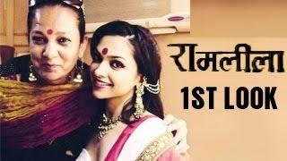 Deepika Padukone Ram Leela FIRST LOOK