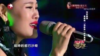 Download Lagu Tia RAY袁娅维 -  《爱》 Mp3